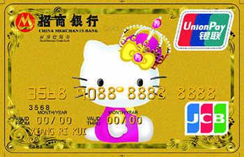 招商银行Hello Kitty JCB卡怎么申请办理?年费是多少?怎么免年费?插图