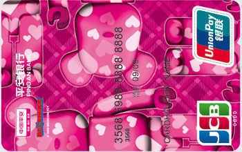 平安BE@RBRICK时尚甜心公主卡怎么申请办理?年费是多少?怎么免年费?插图