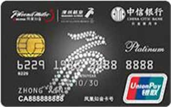 中信银行深航联名卡怎么申请办理?年费是多少?怎么免年费?插图