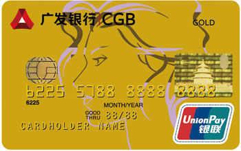 广发真情卡怎么申请办理?年费是多少?怎么免年费?插图