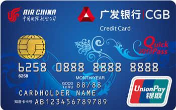 广发凤凰知音国航信用卡怎么申请办理?年费是多少?怎么免年费?插图